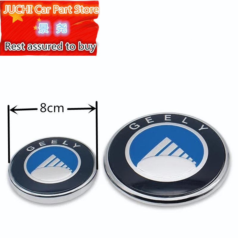 Car Sticker,car Accessories For Geely MK1 MK2 ,MK Cross Hatchback, Emblem Logo