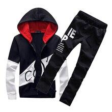 M-5XL плюс размеры модный бренд для мужчин наборы для ухода за кожей с капюшоном спортивный костюм трек 2018 Пот Костюмы Письмо печати