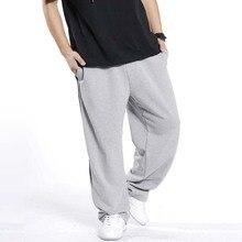 4 Season Men Jogger Streetwear Sweatpant Plus Size Hip Hop H