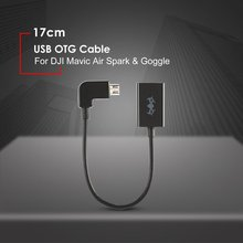 17CM USB OTG Adapter USB OTG Cable for DJI Mavic Pro Air Spark RC FPV Drone Remote Controller & Goggle micro usb fit ios lighting type c otg data cable line for dji mavic 2 spark mavic air pro controller samsung iphone ipad tablets
