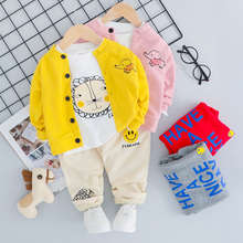 2019 Autumn Toddler Boys Girls Clothes Suits Children Baby Clothing Set Coat + Lion T Shirt+Pants Sets Infant Kids Costume Suit new 2016 autumn children wear suits baby girls boys clothes sets camouflage color cotton coat t shirt pants infant casual suits