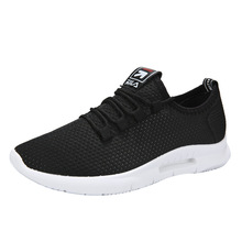 Black Casual Sneakers 2019 Spring Fashion Leisure Running Shoes Flying Weaving Sports Men Air-permeable Mesh