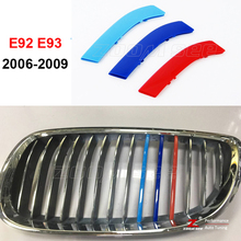 For 2006-2009 BMW E92 E93 320 325 330 335 M3 Coupe Convertible 3D color M Sport Front Grille Trim Strip grill Cover Stickers