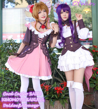 Card Captor SAKU KINOMOTO SAKURA Daidouji Tomoyo Cosplay Costume Daily Suits Sleeping Beauty Women Dresses Girls Lolita Dresses