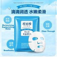 Face Mask Aloe Extract Hyaluronic Acid Facial Masks Moisturizing Oil-control Depth Replenishment Skin Care Masks Face Mask & Treatments