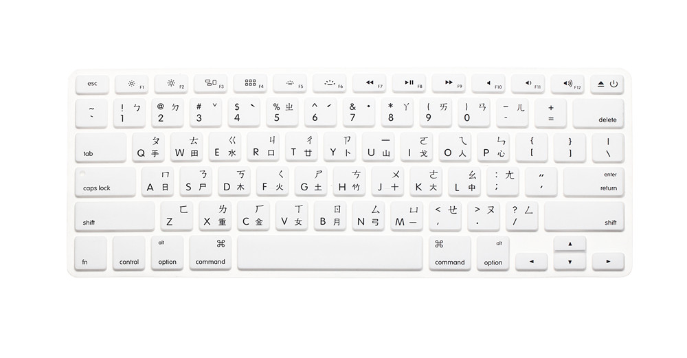 US $5 99 |Taiwan Fonts Taiwan Language Silicone US Layout Keyboard Cover  Skin Protective 2PCS for Apple MacBook Pro air 13 15 17 Retina-in Keyboard