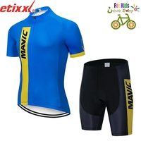 2018 Breathable IAM Kids Cycling Jersey Set Shorts Fluorescent Pink Children Bike Clothing Boys Girls Summer Bicycle Wear