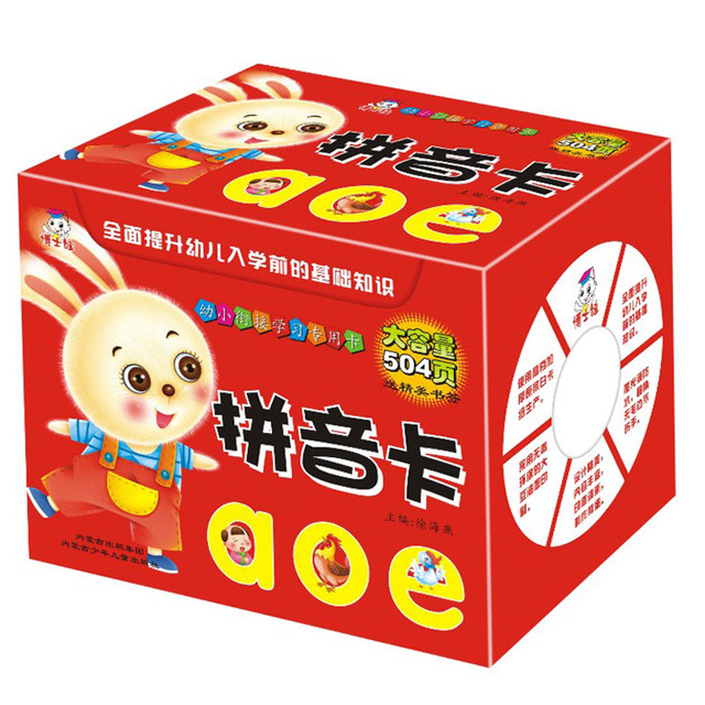 Learn Chinese Alphabet Pinyin Cards Chinese Books For Children Kids Baby Age 0 To 3