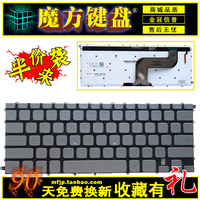 FOR DELL Inspiron 7437 N7437 14 7000 P42G backlight silver laptop keyboard