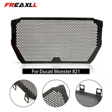 купить For DUCATI MONSTER 821 MONSTER 1200S MONSTER 1200 2014-2016 Motorcycle radiator protective Guard Radiator Grille Cover Protecter по цене 1849.07 рублей