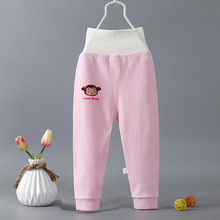 hot deal buy baby boys girls pants autumn new baby high waist belly pants cotton warm leggings girls pants warm the boy trousers kids clothes
