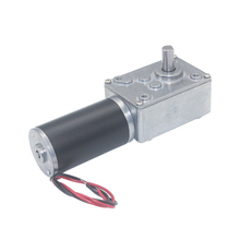 цена на DC 12V 24V Worm Gear Motor Variable Speed Robot Gearmotor Low Speed 7RPM 75kg.cm Torque Reducer Motor