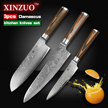 XINZUO 3 pcs Kitchen knives set Damascus kitchen knife sharp Japanese chef paring knife wood handle kitchen tool free shipping