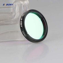 SVBONY UHC Filter Ultra High Contrast for Astronomical Telescope Eyepiece Observations of Deep-Sky Objects F9131A svbony uhc 1 25 2 filter for astronomy telescope monocular eyepiece observations of deep sky object f9131