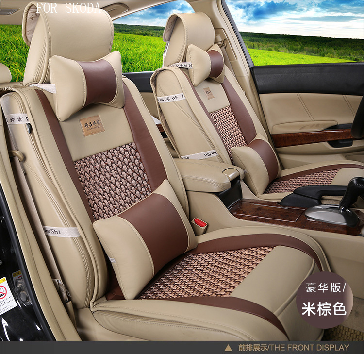 for skoda octavia 2 fabia rapid skoda yeti superb pu Leather weave Ventilate Front & Rear Complete car seat covers four seasons ouzhi for skoda octavia 2 a7 fabia rapid yeti red brown brand designer luxury pu leather front