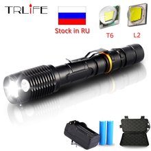 10000LM RU Stock L2 T6 LED Tactical Flashlight Bright Torch Lamp Rechargeable 18650 Camping Slim Light 5 Modes Waterproof Zoom 8000 lumens l2 t6 led tactical flashlight c8 torch light rechargeable waterproof hunting bike lamp rechargeable 18650 battery