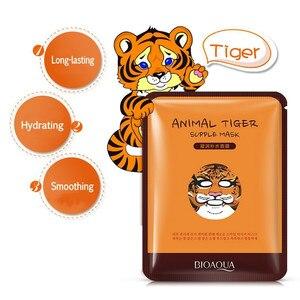 Image 5 - BIOAQUA 1 pcs Skin Care Sheep/Panda/Dog/Tiger Facial Mask Moisturizing Cute Animal Face Masks