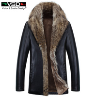 VSD 2018 Winter Faux Leather Mens Jacket Leisure Leather Business Men Warm Thick Coats Long Style Leather Jackets And Coat V1080