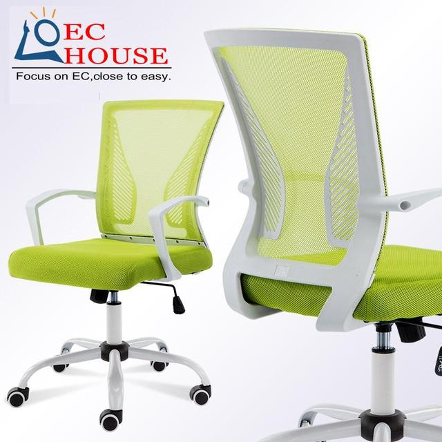 comter home office lifting leisure ergonomic seat bow net cloth staff cr FREE SHIPPING