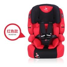Ebsii baby baby car seat children children sit chair baby car