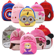 2018 Mini Plush Children Backpacks Kindergarten Schoolbag Kids Backpack Children School Bags Girls Boys Backpacks Spiderman Bags(China)