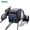 YIHUA 8786D новое обновление 2 в 1 паяльная станция Термовоздушная паяльная антистатические Термостатический паяльник распайки станций