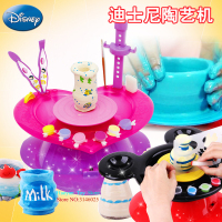 Genuine Disney DIY Handmade Ceramic Pottery Machine Kids Arts Craft Educational Gift Toy For Children PP Safe Plastic