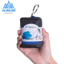 AONIJIE Ultralight Compact Quick Drying Towel Microfiber Camping Hiking Hand Face Travel Kits Outdoor