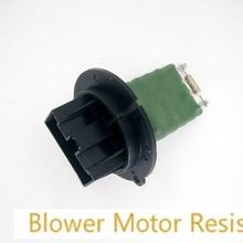 Не цифровой кондиционер для CITROEN C3 PEUGEOT 206 307 CC SW PICASSO калорифер, вентилятор мотор резистор 6450JP 6450.JP 593230300