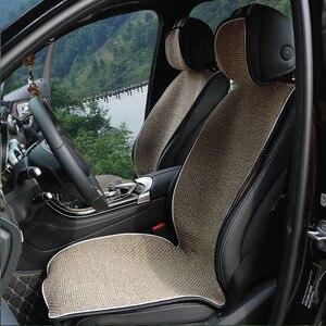 Image 2 - 2 pc人工リネン車のシートカバーの秋と冬の新/ユニバーサル自動車、車のシートクッションマントほとんどの車に適合