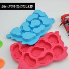 купить A melting bell style an ice cube ice maker mold 19.7*12.5*2cm Free shipping дешево