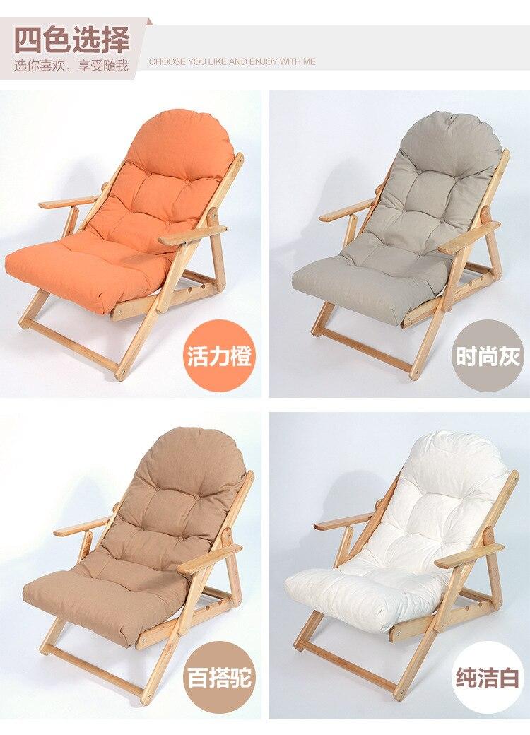 Cocoa chair4colour