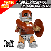 Single Sale Legoing Movie He Man Masters of the Universe Jaws Beastman Building Blocks Toys for Children Figures Super Heroes(China)