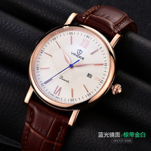 New 2016 hot sell Mens Watches Top Brand Luxury Quartz Watch V8388 calendar watch Fashion style super quality only for wholesale