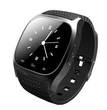 สวมใส่อุปกรณ์m26sบลูทูธ4.0 smart watch smartอิเล็กทรอนิกส์สำหรับapple iphone iosและandroidโทรศัพท์ด้วยpedometer pk m26