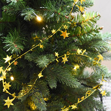 7.5M Gold Silver Stars Wire Garland Tinsel Star Rattan Colorful Xma Tree Decoration for Wedding Birthday Christmas Party Ribbons