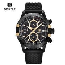 BENYAR watches for men, luxury brand chronograph, mens sports watch, military mesh, quartz wrist steel watch