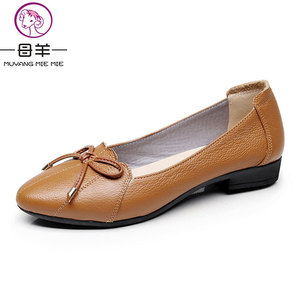 Image 3 - MUYANG Plus Size 5.5 9.5 Genuine Leather Women Shoes Woman Flats Fashion Female Casual Work Ballet Flats Ladies Shoes