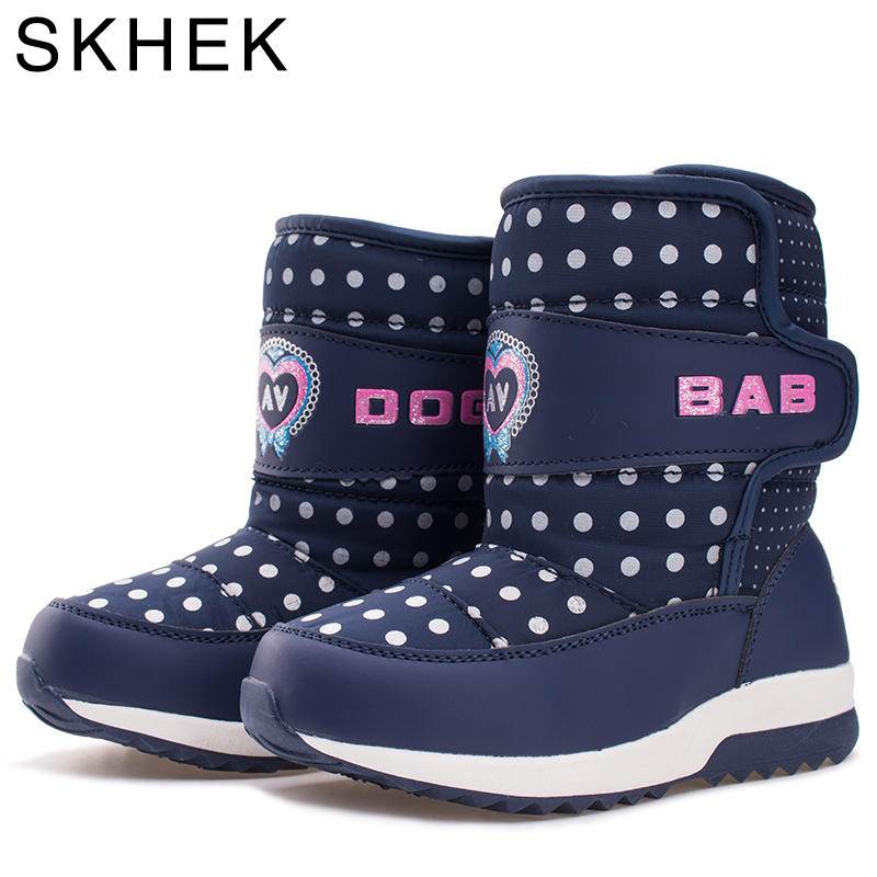 SKHEK Children Winter Ankle Plush Boots Unisex Round Toe Flat With Snow Boots For Girls Rubber Hook Loop Rubber Shoes B1712