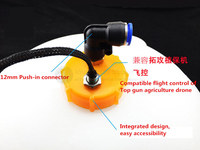 DIY 10L Conical Shape Quick Assembly Spray Waterpot Liquid Tank Float Sensor For Agricultural Multi Rotor