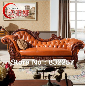 High Grade European Style Royal Genuine Leather Sofa ,Chaise Longue,Beauty  Couch,