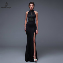 Стихи Songs2019 элегантное очаровательное вечернее платье с открытой спиной и разрезом по бокам, элегантное винтажное платье
