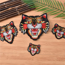 39e68a657be Fashion Large Tiger Embroidery Patches for Clothing Iron on Embroidered Sew  Badge DIY