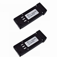 Upgraded Version 3.7V 800mAh Lipo Battery For E58 S168 JY019 RC Drone Quadcopter Spare Parts 3.7v Rechargeable 2pcs/sets