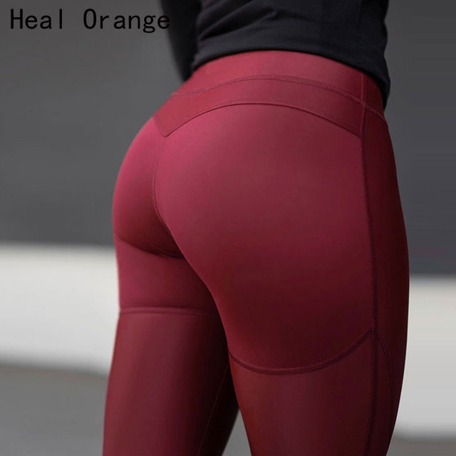 f69ce7de1b036 High Elastic Sexy Push Up Women Sport Pants Gym Sport Leggings Women  Running Tights Skinny Joggers Pants Compression Gym Pants