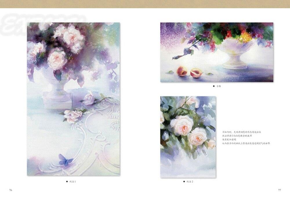 Ausgezeichnet Die Farbe Des Magischen Buches Galerie - Framing ...