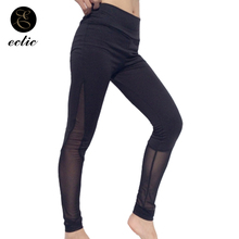 Sexy Mesh Panel Leggings Lace Side Scrunch Black Transparent Leggings Patchwork Breathable Women See Through Leggings For Ladies mesh contrast side leggings