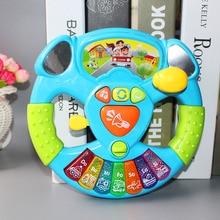лучшая цена 2019 Promotion Toy Musical Instruments For Kids Baby Steering Wheel Musical Handbell Developing Educational Toys