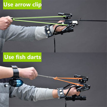 Outdoor hunting slingshot high precision shooting fish arrow spring speed coach laser