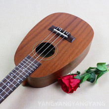 Concert Ukulele 23 Inch Hawaiian Pineapple Guitar 4 Strings Ukelele Guitarra Handcraft Wood Mahogany Musical Instruments Uke